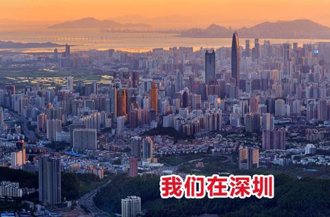http://www.yanet.cn/public/images/zs_about06.jpg