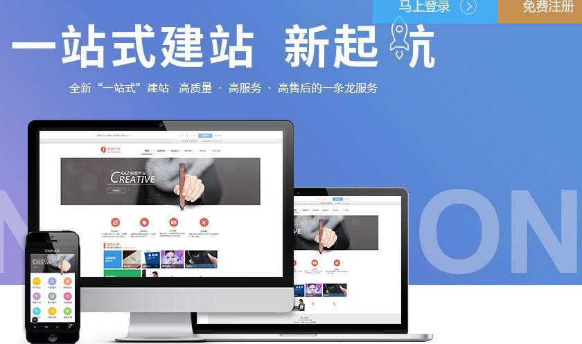 深圳市艺宏鑫壳体有限公司官网上线啦!