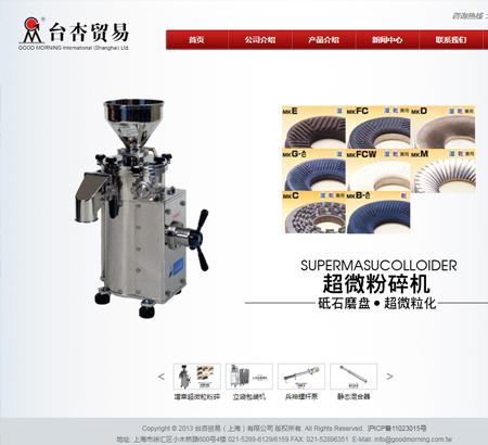 台杏贸易(上海)有限公司