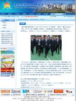重庆烟草公司