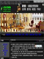 武汉沁芳园装饰设计工程有限公司