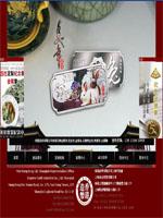 香港造币有限公司