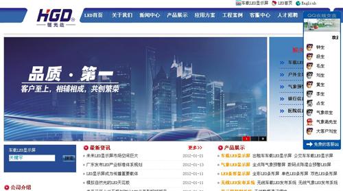 深圳市恒光达科技有限公司