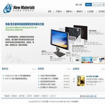 亚太国际企业(香港)有限公司