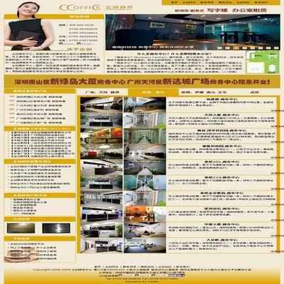 深圳市企创商务服务有限公司