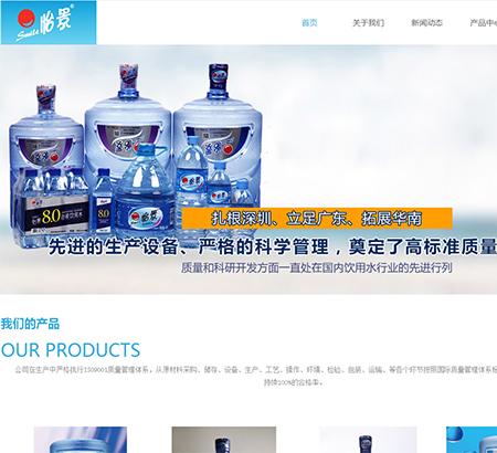 深圳怡景饮料有限公司
