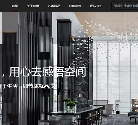 深圳市创世实业有限公司