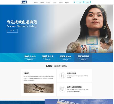重庆山外山科技有限公司