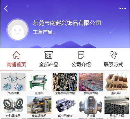 心虹礼品,广州市南赵兴进出口贸易有限公司