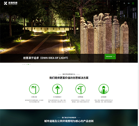深圳市凯雅照明有限公司