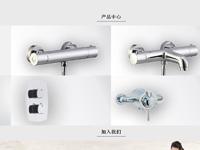 台州市国人温控卫浴设备有限公司