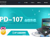 深圳梦时代科技有限公司官网