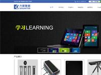 网站建设上海六联智能科技有限公司