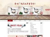 深圳东星显示设备有限公司官网