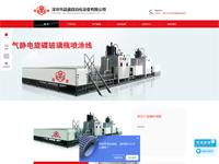 深圳市晶盛自动化设备有限公司官网