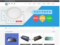 深圳市裕莱福科技有限公司