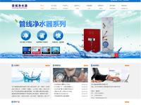 深圳市豪城新能源科技有限公司官网