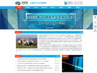 北京丰电科技股份有限公司