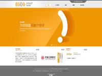 深圳市捌叁捌陆文化传播有限公司