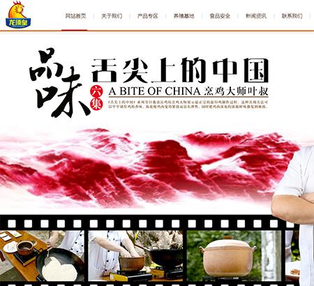 惠州兴泰现代农业有限公司
