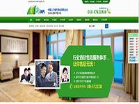 北京东方净界科技有限公司
