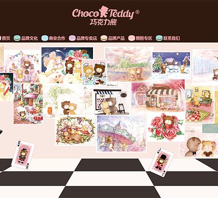深圳申慱手机版棋牌娱乐sunbet下载手机版-巧克力熊加盟品牌