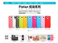广州达乾源塑料制品有限公司企业官网