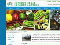 上海泽求现代包装有限公司