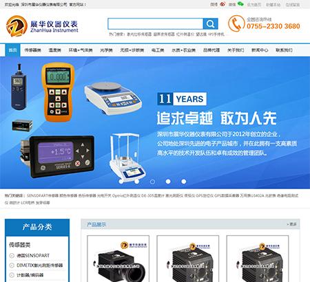 深圳市展华仪器仪表有限公司