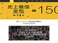 广州意涂广告有限公司
