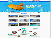 广州民鑫电渗环保科技有限公司