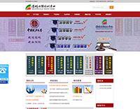 深圳法律培训中心