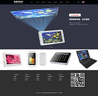 深圳市格瑞邦科技有限公司sunbet下载手机版制作
