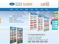 深圳市格瑞制冷设备有限公司